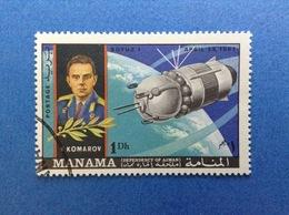 1967 MANAMA SPAZIO KOMAROV 1 Dh FRANCOBOLLO USATO STAMP USED - Space