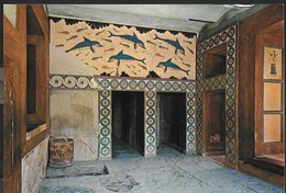 GRECE - CRETE - CNOSSO - THE QUEEN'S MEGARON - VIAGGIATA 1996 FRANCOBOLLO ASPORTATO - Grecia