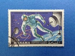 1969 MANAMA SPAZIO SHATALOV VOLYNOV YELISEYEV KHRUNOV  5 Dh FRANCOBOLLO USATO STAMP USED - Space