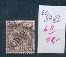 D.-Post China Nr. 6 II   O    (ee9483  ) Siehe Scan - Bureau: Chine