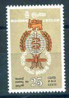 1962 Ceylon, Lotta Alla Malaria Paludisme, Serie Completa Nuova (**) - Sri Lanka (Ceylon) (1948-...)