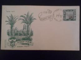 Israel Fdc , Lettre De Petach Tikva 1949 - FDC