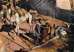 Afrique-TCHAD  Moulin à Huile FORT-LAMY (Abtour Cliché BOIREAU N°11) Timbre Stamp République Du TCHAD *PRIX FIXE - Chad