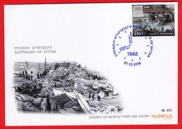 Armenien / Armenie / Armenia 2018, Earthquake Of Spitak 1998 - FDC - Horlogerie