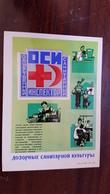 Russie, SOVIET PROPAGANDA.  Red Cross In USSR - CIVIL INSPECTOR.  Old USSR PC, 1970s - Croix-Rouge