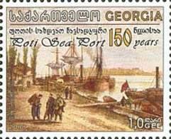 Georgia 2009 150th Anniversary Of Port Poti 1v MNH - Géorgie