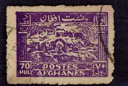 (Free Shipping*) USED STAMP - Afghanistan