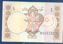 PAKISTAN BANKNOTE 1996 ONE RUPEE MUEEN AFZAL - Pakistan