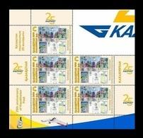 Kazakhstan 2018 Mih. 1108 Children's Drawings. Post Of The Future. Space. Plane. Bicycle (M/S) MNH ** - Kazakhstan