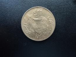 IRAN : 50 RIALS   1361 (1982)   KM 1237.1    SUP+ (non Circulé) - Iran