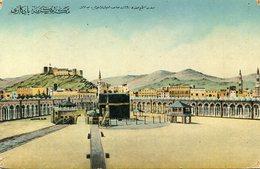 ARABIE SAOUDITE - Saudi Arabia