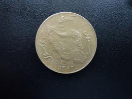 IRAN : 50 RIALS   1363 / 4 * (1984)   KM 1237.1    SUP - Iran