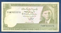 Pakistan, 10 Rupees  (1983-1984) - Pakistan