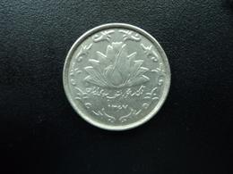 IRAN : 50 RIALS   1367 (1988)   KM 1252    SUP+ / SUP - Iran
