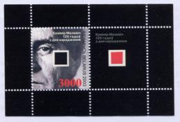 BIELORUSSIE BELARUS 2003, PEINTRE SEVERINOVITCH, 1 Bloc, Neuf / Mint. R1824 - Belarus