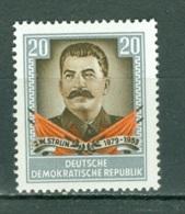 DDR  Yvert  163   * *  TB - [6] République Démocratique