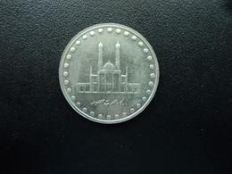 IRAN : 50 RIALS   1376 (1997)   KM 1260     Non Circulé - Iran