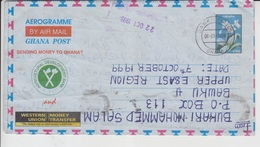 Ghana Airmail Cover To Pakistan, Stamps, Aerogram, Flora         (A-669) - Ghana (1957-...)