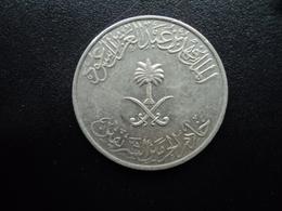 ARABIE SAOUDITE : 100 HALALA   1408 (1987)   KM 65    SUP - Arabie Saoudite