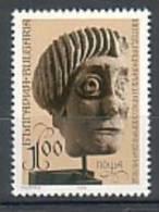 BULGARIA \ BULGARIE ~ 1993 - 100 Ans Du Musee  Archeologique National - 1v ** - Bulgaria
