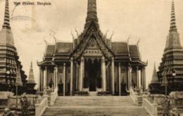 Asie - Thailande - Bangkok   - Wat Prakeo - C 2032 - Thailand