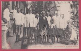 CAMBODGE--PHOM-PENH---Les Gardiens De La Pagode Royale--animé - Cambodge