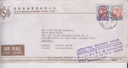 Thailand Airmail Cover To Pakistan, Stamps, Auxiliary Markings (A-683) - Thailand