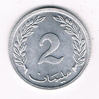 2 MILLIEMES 1960 TUNESIE /8370/ - Tunisie