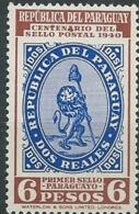 Paraguay - Yvert N° 400 **  -  Ai 26901 - Paraguay