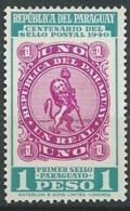 Paraguay - Yvert N° 398 **  -  Ai 26902 - Paraguay