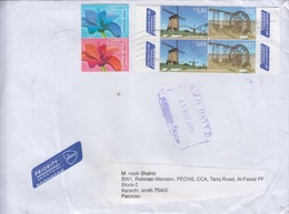 Nederlands Airmail Cover To Pakistan , Stamps, Flora     (A-699B) - Period 1980-... (Beatrix)