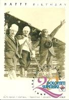 "Commemorativa, ""20 Anni Dolomiti Superski"" Alto Adige, Sudtirol, Trentino, Veneto - Wintersport"