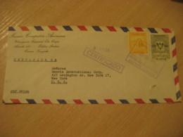CARACAS Hotel El Comercio 1955 To New York USA Registered Air Mail Cancel Cover VENEZUELA - Venezuela