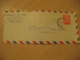 CARACAS 1956 To New York USA Air Mail Cancel Cover VENEZUELA - Venezuela