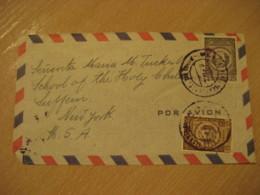 CHACAO Edo. Miranda 195? To New York USA Air Mail Cancel Cover VENEZUELA - Venezuela