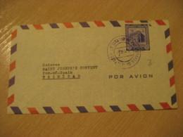 OFICINA DEL ESTE 1956 To Port Of Spain Trinidad & Tobago Air Mail Cancel Cover VENEZUELA - Venezuela
