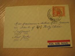 CARACAS 1956 To Suffern New York USA Air Mail Cancel Cover VENEZUELA - Venezuela
