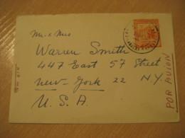 CARACAS 1955 To New York USA Air Mail Cancel Cover VENEZUELA - Venezuela