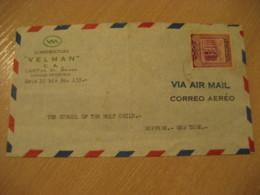 CARACAS To Suffern NY USA Air Mail Cancel Cover VENEZUELA - Venezuela