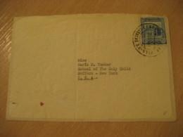 CARACAS 1954 To Suffern NY USA Air Mail Cancel Cover VENEZUELA - Venezuela