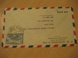 CARACAS 1952 To New York USA Velodromo Nacional Stadium Cancel Air Mail Cover VENEZUELA - Venezuela