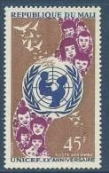 """Mali Aerien YT 39 (PA) """" UNICEF """" 1966 Neuf** - Mali (1959-...)"""