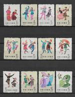 CHINA - 1963 - YVERT N°1481/1492 (*) - DANSES FOLKLORIQUES - 1949 - ... People's Republic