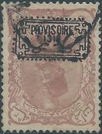 PERSIA PERSE IRAN PERSIEN 1902 , Overprinted Provisoire Inverted , Used - Iran