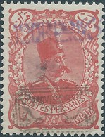 PERSIA PERSE IRAN PERSIEN 1901-02 (12 Shahi Surcharge + Overprint Provisoire On 1 Kran -Mint - Iran