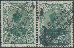 PERSIA PERSE IRAN PERSIEN 1906 SURCHIARGE ON 2 KR ,Mint,Not Used - Iran