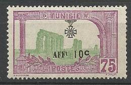 TUNISIE N° 92  NEUF* TRACE DE CHARNIERE / MH - Tunisie (1888-1955)