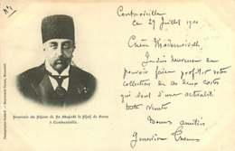 071218 - 88 CONTREXEVILLE Souvenir Du Séjour De Sa Majesté Le Shah De Perse - Famille Royale Politique ORIENT IRAN - Other Municipalities
