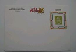 ESPAÑA SPAIN ESPAGNE SPANIEN EXFILNA 86 CÓRDOBA 1986 EDIFIL 5 SOBRE ENTERO POSTAL SEP - Enteros Postales