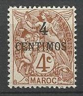 MAROC N° 23 Gom D'origine NEUF** LUXE SANS CHARNIERE / MNH - Maroc (1891-1956)